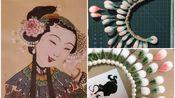 【仿绒花教程】茉莉花围绒花排全教程,用真蚕丝绒花的制作方法制作仿绒花