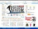 SEO-淘宝客!怎么推广21sd技巧教程-淘宝客.网站制作视频方法