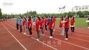 上海公司职工趣味运动会团队建设拓展活动 (16)—在线播放—优酷网,视频高清在线观看