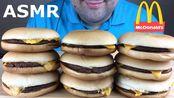 【russian eating】助眠10麦当劳芝士汉堡挑战(吃的声音)mukbnag不说话(2019年10月8日20时45分)