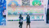 『敦煌动漫社风采展』『路遇』中秋丽水旅游,偶遇丽水学院(疑)动漫社活动