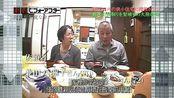 超級全能住宅改造王81(名古屋市瑞穗區).上.1080p.HDTV.X264