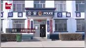 密切接触郑州郭某鹏、隐瞒出境史,内蒙古两名女子被立案