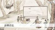 【时哉时哉】论语子贡(34)-夫子学无常师,传承文武之道—在线播放—优酷网,视频高清在线观看