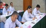 """[安徽新闻联播]全省计划生育工作电视电话会议强调:以增进家庭和谐幸福促进人口长期均衡发展为主线 为打造创新型""""三个强省""""创造良好的"""