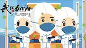 【防疫科普】疫情防控法律知识第一集--传染病分类及信息上报