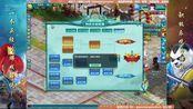 神武3【有树解说】140败者组决赛,清风VS画龙,黑科技卸甲