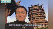 《娘道》导演赢了!广电总局要彻查收视率造假,湖南卫视紧急表态