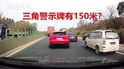 高速上开车尿急,可以停应急车道吗,应急车道这么用不会扣分罚款