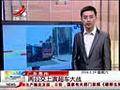 广东惠州:两公交上演超车大战[晨光新视界]