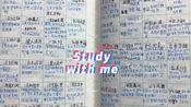 「Study With Me」初中以来重点易错字词的整理【可能还不够完善】内容包括课内词语古诗文/但基本都是课外的『多多积累鸭!』