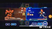 超电池机器人波鲁吉特V全武器动画+千鹤支援动画+逆袭的夏亚活动动画