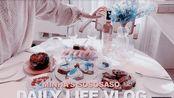 中【Nine Muses 朴敏荷】sub自炊房做早餐后,朋友们聚在一起举办睡衣派对的日常V日志-家居料理
