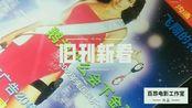 中国《国际广告》杂志+2001年版,很少见了耶