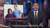 「中英字幕」Trevor Noah Daily show 崔娃每日脱口秀 2020.02.07