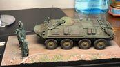 切尔诺贝利 冷战苏军 btr60装甲车 1:72比例 六分仪模型 战车坦克 防化兵生化部队diy制作 核战争