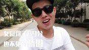 河南理工大学万方科技学院原创歌曲《在万方》—我的点播单—在线播放—优酷网,视频高清在线观看