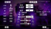 【2020-2-28直播录像】恐怖游戏新手第一次玩恐怖游戏《Death Park》