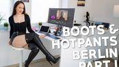 [Vanessa Pur]皮裤,过膝长靴 - 小阿姨最近一次旅行Vlog柏林 {购物、晚装、酒店套房……}