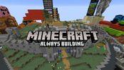 Minecraft 国际版 正版下载!(最新的beta版也可以下)网址在下面