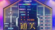 【omi/舞立方】Cloud 9(高级)100%