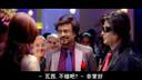 【3E看看www.3ekk.com】宝莱坞机器人之恋[DVD中字1024x576高清版]