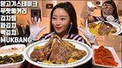 【宽粉小姐姐】咀嚼音 食音 吃播 声控福利 下饭视频(2019年7月16日15时10分)