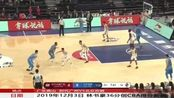 CBA常规赛:时代广州86-109北京首钢 林书豪砍赛季新高36分