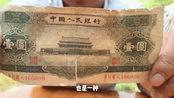 1956的人民币长啥样?还有这些粮票布票吗?这些老物件像一段历史