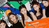 ITZY《IT'z ME》专辑试听 期待3月9日回归!
