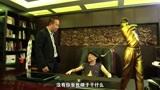 陈翔六点半:蘑菇头捡了一千块钱还给失主,被打了半个小时!