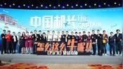 与《中国机长》原型太像 欧豪向妈妈确认有无血缘关系-搜狐视频娱乐播报第3季-搜狐视频娱乐播报