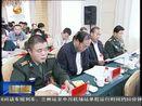 [甘肃新闻]全省民兵应急力量建设工作会议在天水召开 欧阳坚出席会议并讲话