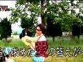 【KTR】cartoon kat-tun 09.04.22 (第二章最终回)