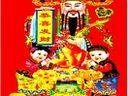 北京至辽阳物流公司(价格)010-60299924北京至辽阳货运公司(专运)