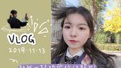 【周肇川】VLOG和圆脸女孩一起拍学位证照片|美瞳选择?|芝士年糕!!