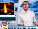 好消息  其实要打个折扣[三亚家庭旅馆 www.1008jia.com