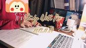 【Juni】Vlog 016| Study With Me| 休息够了| 那继续出发| 税务师