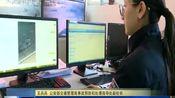 """为""""麻烦""""省时间 公安部:推出网上查询交通事故处理进度结果措施"""