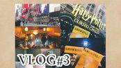 VLOG#3|哥伦比亚大学留学日常|学习日常+去看哈利波特和被诅咒的孩子音乐剧