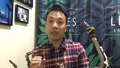 [萨克斯]老师李知迅[零基础第15课]:泛音超吹如何塑造准确性