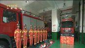 [内蒙古新闻联播]李纪恒检查春节期间安保维稳工作 慰问坚守一线的官兵干警