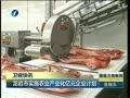 龙岩市实施农业产业化亿元企业计划[福建卫视新闻]
