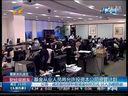 视频: 基金从业人员将允许投资本公司资管计划[财经早班车]