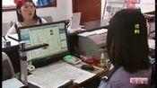 陕西省72项户政业务即日起网上全流程办理
