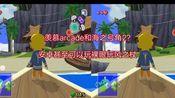 【裸眼3d游戏】Arcade?安卓可玩的大作几百款,你不知道玩而已!还可以秒变3ds裸眼3d玩。