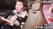 梦蝶_2020-01-04 18时11分周日榜一陪我玩游戏