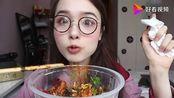 大胃王哎哟阿尤:放了6罐辣椒酱和6根油条的杨国福麻辣烫?辣到