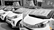 太原市柳巷、亲贤街等繁华商圈周围,出现了多辆共享汽车