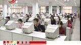 教育部:全国中小学网络接入率达74%[晨光新视界]